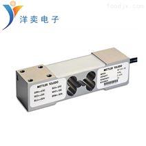 瑞士托利多传感器SLP533-500Kg