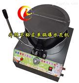 交直流单锅电动爆米花机,奶油玉米爆花机