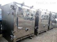 上门回收二手20平方冷冻真空干燥机