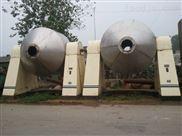 厂家回收二手4.5吨双锥真空干燥机