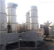 回收二手1000型快速旋转闪蒸干燥机manbetx