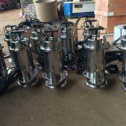 QDX农用潜水电泵不锈钢单相小型潜水泵