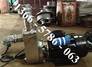 自吸不锈钢抽水泵耐腐蚀泵370w自吸泵
