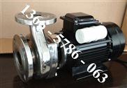 LBFS耐腐蚀不锈钢离心泵
