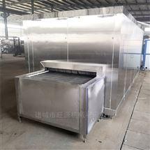 液氮气速冻设备