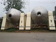 回收二手4000升双锥真空干燥机公司