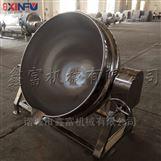 可傾式電加熱夾層鍋燉湯蒸汽蒸煮鍋