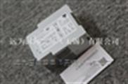远路优势供应HYDAC 液位传感器 G1/4-M16*2