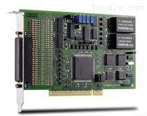 PCI9113A  32通道隔离模拟量输入卡