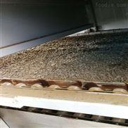 污泥烘干机链条式网带 金属输送带