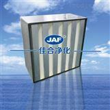 上海厂家供应大风量V型高效过滤器