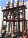 降膜蒸發器 天匯機械