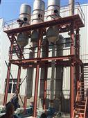 降膜蒸发器 天汇机械