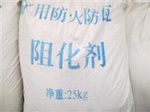 煤礦防滅火阻化劑