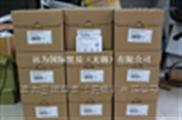 HYDAC压力传感器HDA3745-A-250-174德国