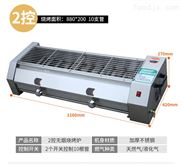 1.5米煤气液化气烧烤炉,环保高效