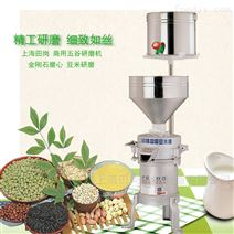 FE-05小型磨米機商用磨米漿機 磨腸粉機