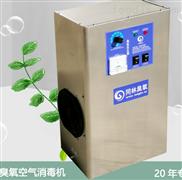 3S-X小型臭氧發生器