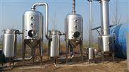回收二手四效六体蒸发器公司