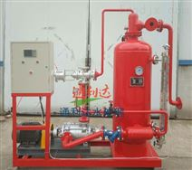 蒸汽冷凝水回收裝置密閉式高效回收