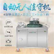 电动石磨豆浆机