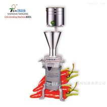 供應FP-05磨辣椒機全自動專業辣椒醬研磨機