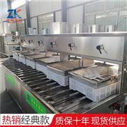 中科圣创山东新型整套豆腐生产设备 价格