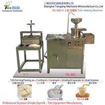 豆腐机小型商用