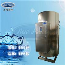 容量3000升功率96000瓦电热水器