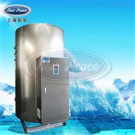 NP3000-57.6大型热水器容积3000L功率57600w热水炉
