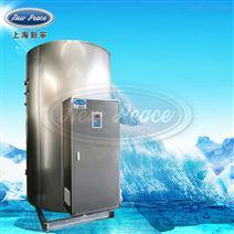 大型热水器容积3000L功率57600w热水炉