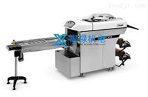 进口Super Chik高速蔬菜包装机