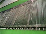 食品冷却线不锈钢输送网带,链网式输送带