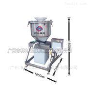 120L-果蔬加工大型商用果汁機