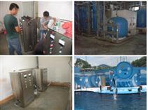 深圳野生動物園海豚館采用我公司臭氧發生器
