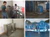 深圳野生动物园海豚馆采用我公司臭氧发生器