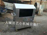 小型可移动废旧泡沫化坨机eps粉碎造坨机