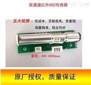 双通道CO2二氧化碳传感器模块Z01