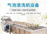 金银花清洗机生产厂家诸城俞洋