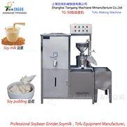 商用自动磨豆浆煮浆机做豆腐豆浆豆制品设备