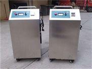 小型臭氧發生器機