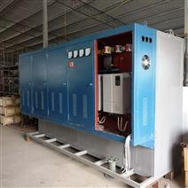 北安五大连池电磁变频常压锅炉厂家