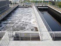 淀粉廢水臭氧處理工藝
