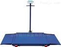 DCS-QC-A电子平台秤,1T超低电子地磅,2吨平台磅秤