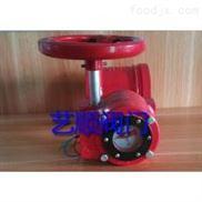 XD381X-16-供应XD381X-16沟槽蜗轮信号蝶阀