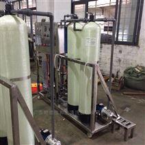 原水过滤纯水机