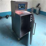 立柜式600型动物饲料大包装封口机 立柜式真空成型机