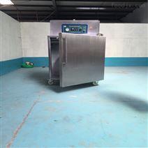 冰箱式粉剂成型真空包装机