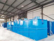 蔬菜类加工地埋式污水处理设备