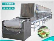 盒饭微波加热设备生产厂家 希朗微波